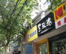 (出租)秦虹路 大型社区 菜场附近门宽六米 小区入口 旺铺