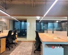 (出租)实拍 新街口 鼓楼地铁口 紫峰金峰大厦 150平配家具