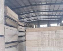 (出租)江阴璜土小湖工业区镇澄路紧邻常州面积1100平米仓库可生产