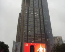 金轮国际广场 新华大厦 多套新街口房源出租 随时看 已腾空 带家具 随时看