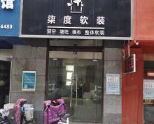 (出租)万达商圈秀逸苏杭北门建材金街148平上下两层商铺