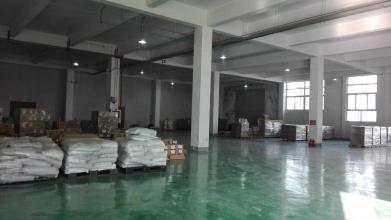 江宁开发区21亩土地+18000平厂房