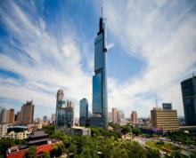 紫峰大厦188平精装修招租 双线地铁 鼓楼广场标志