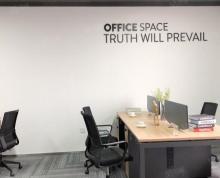 (出租)核心商圈精装修拎包入驻时尚办公空间