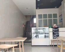 (转让)(免费找店)没有转让费,江都南区临街烘焙店转让