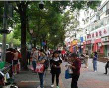 (出租)江宁区大学城 将军大道餐饮商铺 水电齐全 大物业直租 随时看