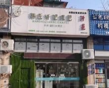 (转让)淮阴区依云路法国小城西门(韩氏纤妮)