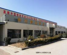 (出租) 出租厂房--赣榆区墩尚镇岳韩村高速路口近3公里
