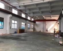 (出售)新出梅村7亩国土双证厂房现有面积1000平,可推掉