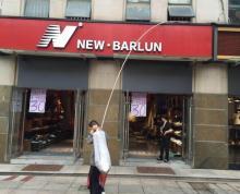 (出租)出租丹阳市区市中心商业街店铺