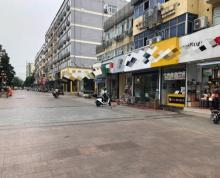 (转让)新区师大步行街旺铺对外转让