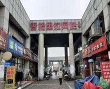 (转让)江宁殷巷农贸市场旁餐馆转让