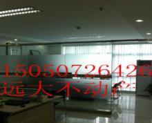 现代广场写字楼100平米精装双开玻璃门有玻璃隔间