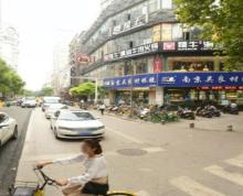 可餐饮,学校对面,商场聚集,人流量不断,新街口核心商圈羊皮巷