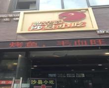 (转让)江宁万达医院楼下快餐店铺转让