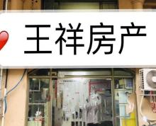 (出租)建邺区福园街33平旺铺出租适合小吃人流大接手可经营