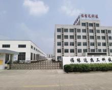 (出租)24*132米带行车单层厂房1幢,另有多层仓库,办公室
