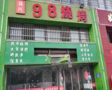 九江路上奥体星城门面出租240平5.5万一年适合餐饮行业