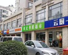 房主原价急售 天印大道临街纯一楼门宽7米可挑高餐饮