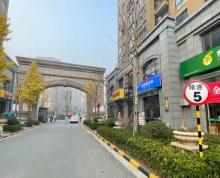 (出售)悦达889与瑞轩财富广场之间丨力拓悦城底商丨亭湖医院正对门