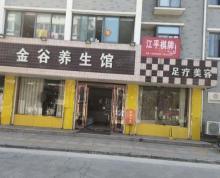 (转让)(镇江淘铺推荐)丹徒新区华建公寓临街美容养生店带客源整体转让