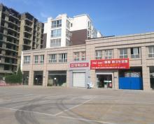 [A_32333]【第二次拍卖】淮安市涟水县近水楼台?学子苑25幢1S01门面