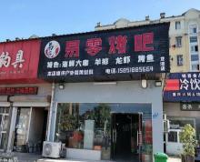 (转让)餐饮店转让,餐饮商业街,现在火锅的,中餐饮,冒菜,来和很好做