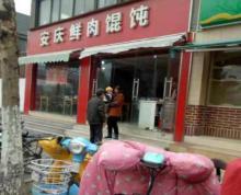 小市地铁口 沿街商铺 可做餐饮 人流量,错过等10年