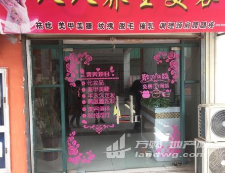 [A_32666]【第二次拍卖】徐州市贾汪区中信时代广场2-212