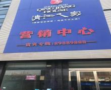(出租) 原清江人家售楼处 商业综合体 380平米