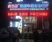 (转让)转让沭城上海中路商业街店铺