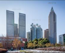 大行宫地铁口 新世纪广场A座 户型方正 东南朝向 随时可看
