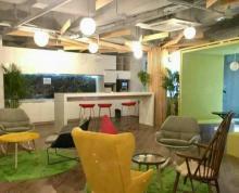 (出租)软件大道旁 华通科技园 容纳30人业务大厅 精装修 拎包办公