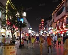 (出租)苏州市观前街宫巷一二楼临街商铺,业态不限,性价比高