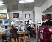 凤凰西街沿街旺铺 带租约出售 锅贴店承租