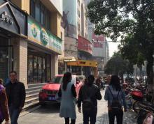 (出租) 新街口洪武路淘淘巷旁沿街商铺转让