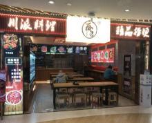 (出售)超市出入口低总价铺子,银泰旁附近小区环绕,滨湖唯一运动馆
