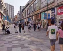 (出租)凤凰大街临街旺铺!临近地铁口!特招奶茶!!!!!