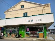 商业街旺铺转让 菜场学校旁市口最好 低价转让