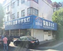 (转让)D9 173 7275 1512江宁东山明月路胜太东路金轮居