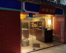 [A_24704]【第一次拍卖】无锡市梁溪区城中购物公园109号房产