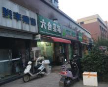 (出租)汉北街沿街旺铺出租 靠小区门口 适合生鲜 超市等