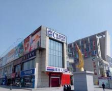 出租江宁区禄口商业街店铺
