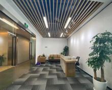 (出租)无锡地标国金中心 新出380平带家具电梯口 随时可看