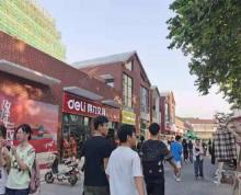 (出租)江宁大学城!两万人大学校内商业街独立店!可餐饮都是女孩子!