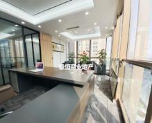 (出租)精选丨热门商圈丨环球广场500平方丨精装落地飘窗丨正对电梯口