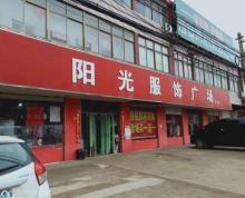 (出租)唐集镇临街380平大商铺可对半隔开