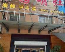 句容市华阳西路新大都小商品市场负一楼1000平米旺铺招租
