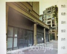(出售) 出售中海国际社区天业路21号底商