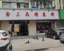 (出售)夫子庙 老门东 门西 秦淮风光带 正规商铺 销售